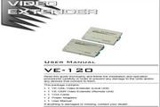 宏正VE120型多电脑切换器说明