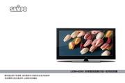 声宝 LEM-4260型液晶显示器 说明书