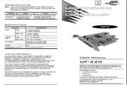 宏正UF220型多电脑切换器说明书
