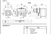 利雅路RIELLO强制通风燃气燃烧器GS5说明书