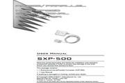 宏正SXP500型多电脑切换器说明书
