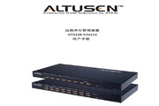 宏正SN0108型多电脑切换器说明书