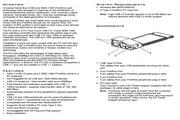 宏正PC220型多电脑切换器说明书