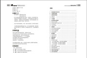 西普STR132G-3软起动器说明书