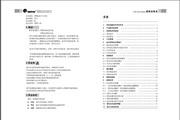 西普STR037G-3软起动器说明书