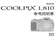 尼康 COOLPIX L810数码相机说明书