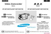 三星VP-W75U型电池充电器说明书