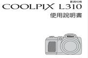 尼康 COOLPIX L310数码相机说明书
