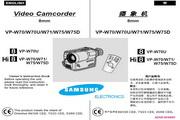 三星VP-W70U型电池充电器说明书