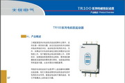 天信TR100(C)-005电机软起动器说明书