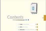 天信TR100(C)-007电机软起动器说明书