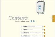 天信TR100(C)-015电机软起动器说明书