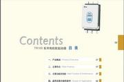 天信TR100(C)-030电机软起动器说明书