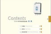 天信TR100(C)-090电机软起动器说明书
