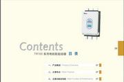 天信TR100(C)-280电机软起动器说明书