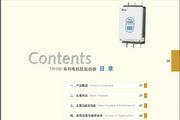 天信TR100(C)-320电机软起动器说明书