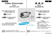 三星VP-L770D型电池充电器说明书