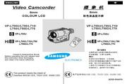 三星VP-L750D型电池充电器说明书