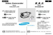 三星VP-L750U型电池充电器说明书