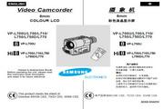三星VP-L710U型电池充电器说明书