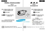 三星VP-L700U型电池充电器说明书