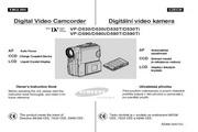 三星VP-D530Ti型电池充电器说明书