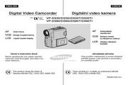 三星VP-D530T型电池充电器说明书