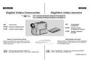 三星VP-D530i型电池充电器说明书