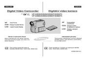三星VP-D530型电池充电器说明书