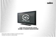 声宝 LEM-32Z826型多媒体液晶显示器 说明书