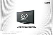 声宝 LEM-40Z826型多媒体液晶显示器 说明书