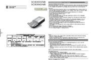 飞利浦SCB3055NB型电池充电器说明书