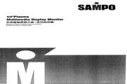 声宝 PM-50ATN型多媒体电视显示器 说明书