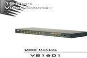 宏正VS1601型多电脑切换器说明书