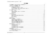 声宝 LM-42HN110型多媒体显示器 说明书