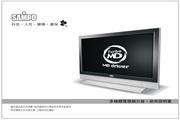 声宝 PM-42S313型多媒体电视显示器 说明书