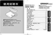 欧姆龙HEM-7300电子血压计使用说明书