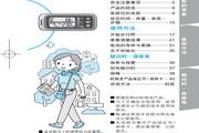 欧姆龙计步器Walking Style HJ-302使用说明书