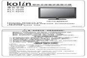歌林 KLT-4205型多媒体液晶显示器 使用说明书