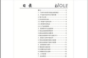 诺尔TJNR1022微功耗软启动器说明书
