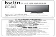 歌林 KLT-3205型多媒体液晶显示器 使用说明书