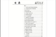 诺尔TJNR1045微功耗软启动器说明书