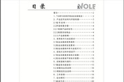 诺尔TJNR1055微功耗软启动器说明书