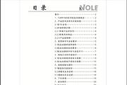 诺尔TJNR1075微功耗软启动器说明书