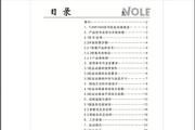 诺尔TJNR1090微功耗软启动器说明书