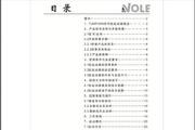 诺尔TJNR1132微功耗软启动器说明书