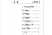 诺尔TJNR1160微功耗软启动器说明书