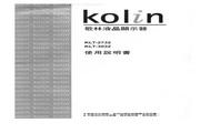 歌林 KLT-3032S型液晶显示器 使用说明书