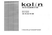 歌林 KLT-2737型液晶显示器 使用说明书
