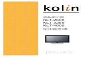 歌林 KLT-2606型液晶显示器 使用说明书